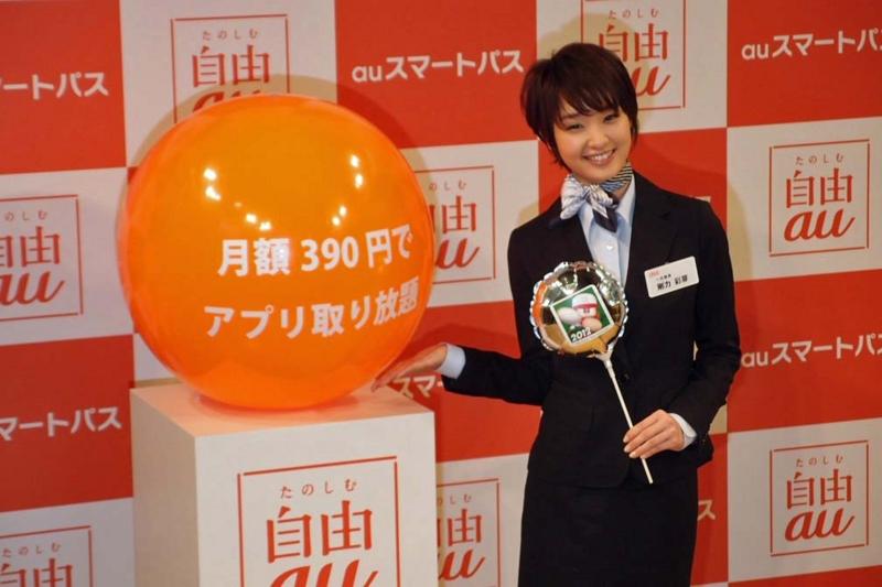 f:id:kun-maa:20120301114052j:plain