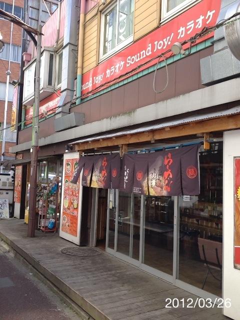 f:id:kun-maa:20120326103712j:plain