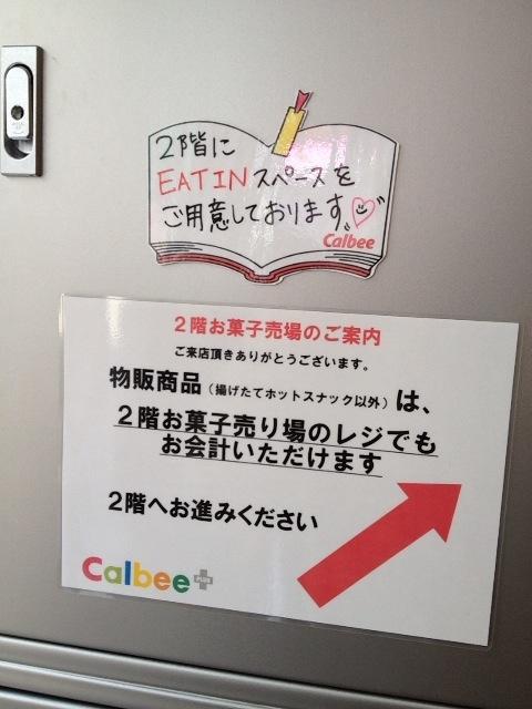 f:id:kun-maa:20120407110318j:plain