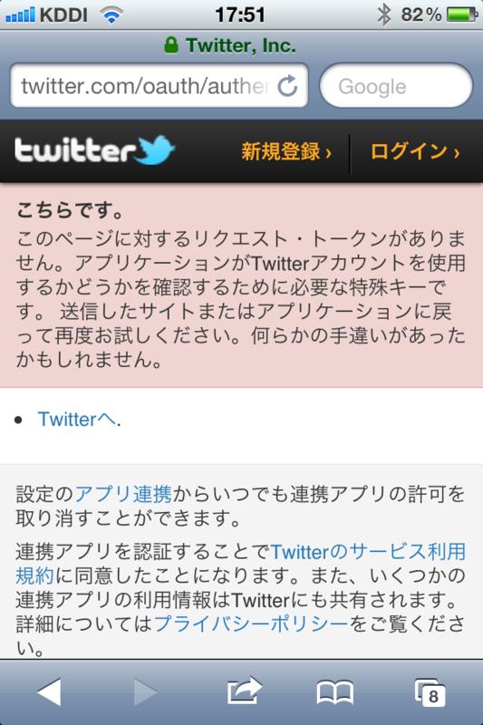 f:id:kun-maa:20120409191942p:plain