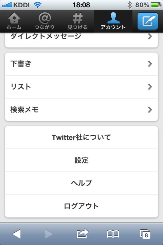 f:id:kun-maa:20120409194019p:plain