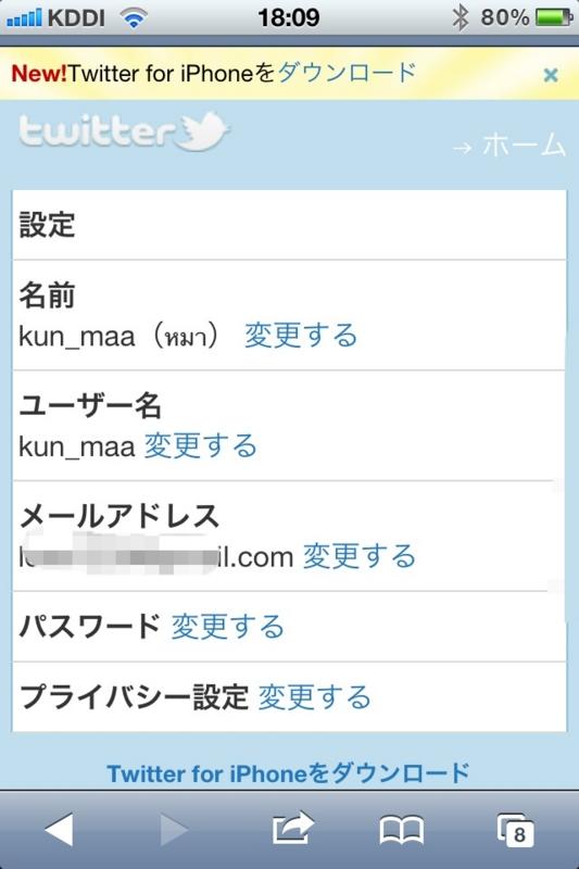 f:id:kun-maa:20120409194153j:plain