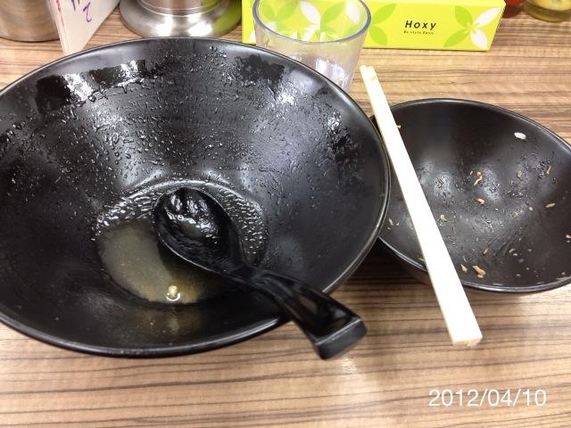 f:id:kun-maa:20120410111952j:plain
