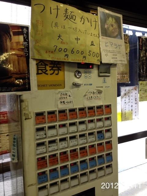 f:id:kun-maa:20120411131336j:plain