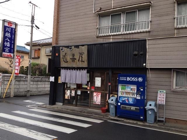 f:id:kun-maa:20120411132921j:plain