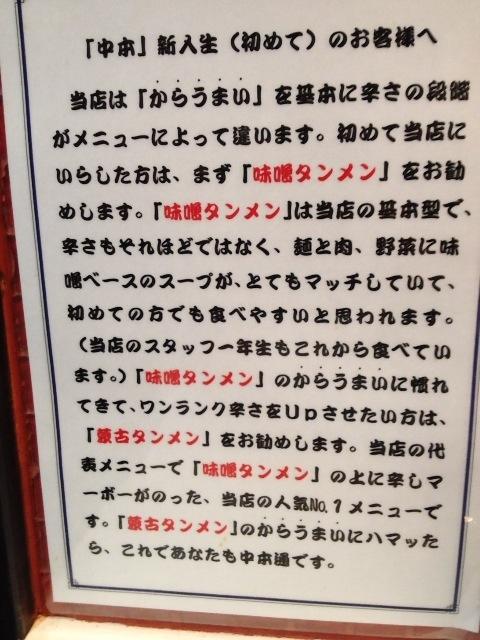 f:id:kun-maa:20120416135644j:plain
