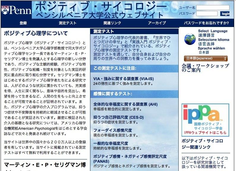 f:id:kun-maa:20120521094111j:plain