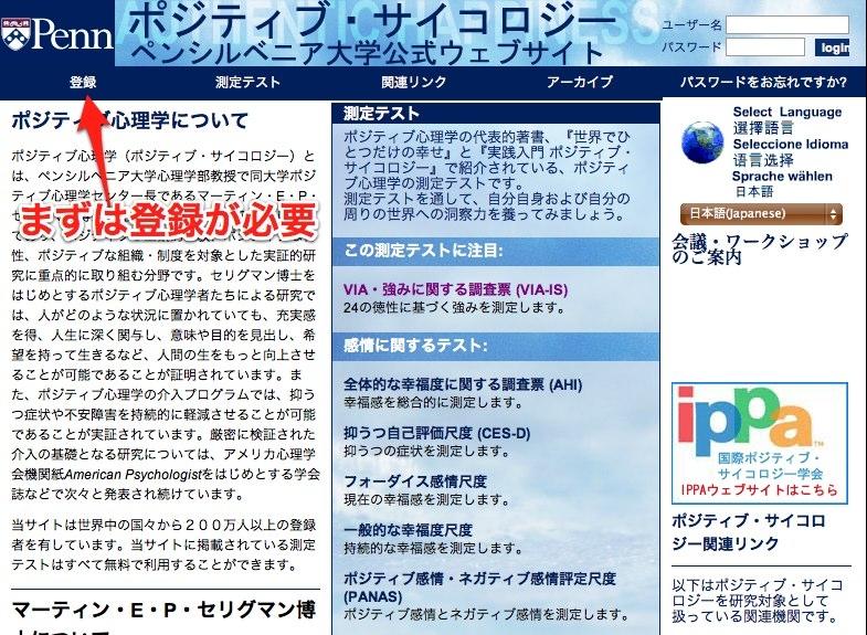 f:id:kun-maa:20120521094315j:plain