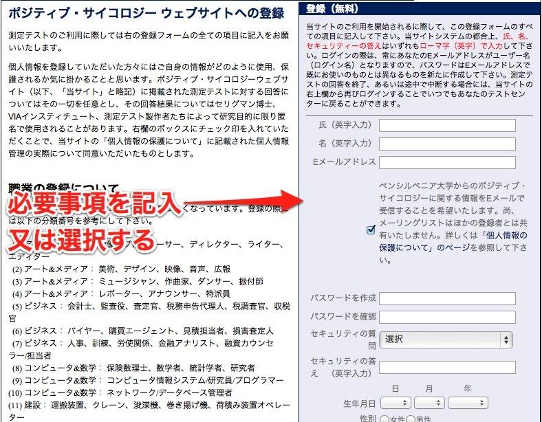 f:id:kun-maa:20120521094439j:plain