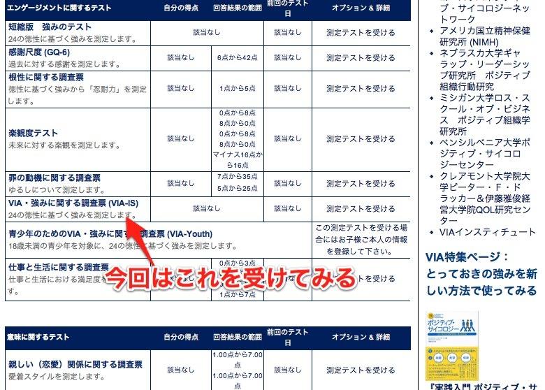 f:id:kun-maa:20120521094930j:plain