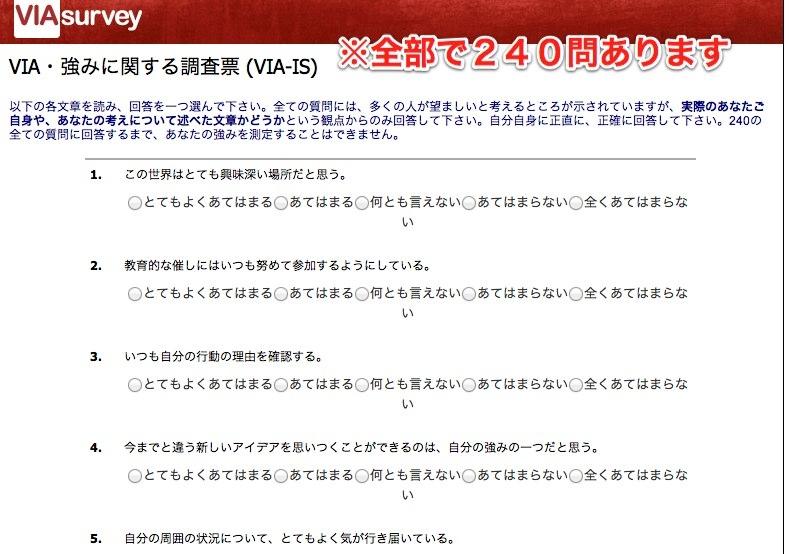 f:id:kun-maa:20120521095020j:plain