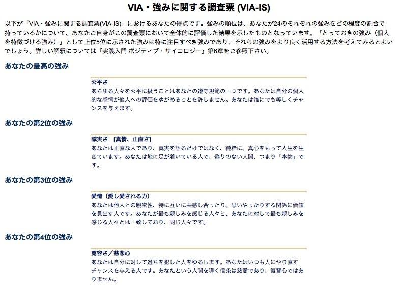 f:id:kun-maa:20120521095433j:plain