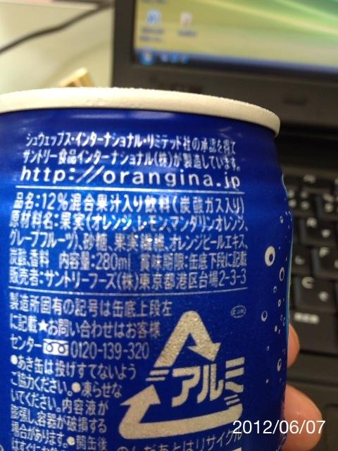 f:id:kun-maa:20120607113627j:plain