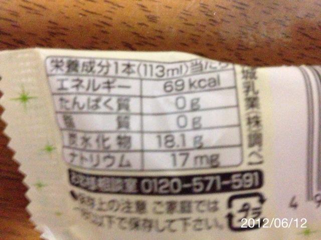 f:id:kun-maa:20120612183602j:plain