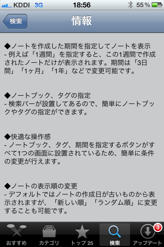 f:id:kun-maa:20120612210809p:plain