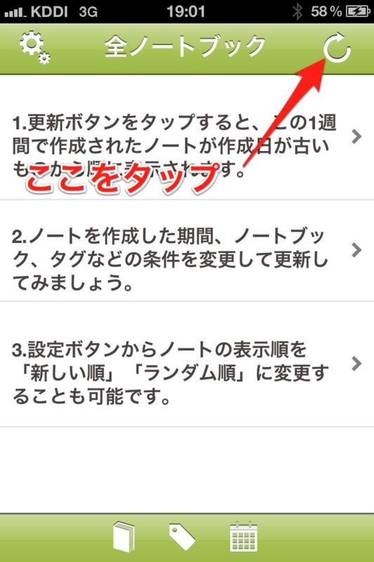 f:id:kun-maa:20120612211013j:plain