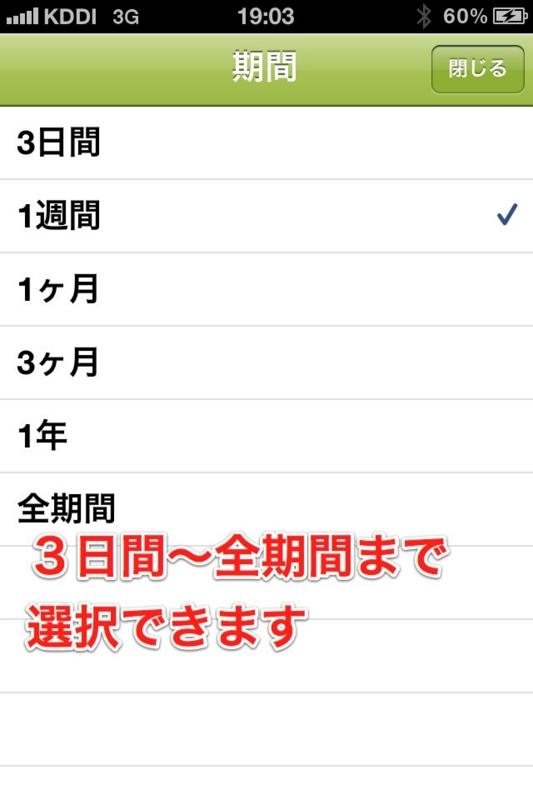 f:id:kun-maa:20120612211213j:plain