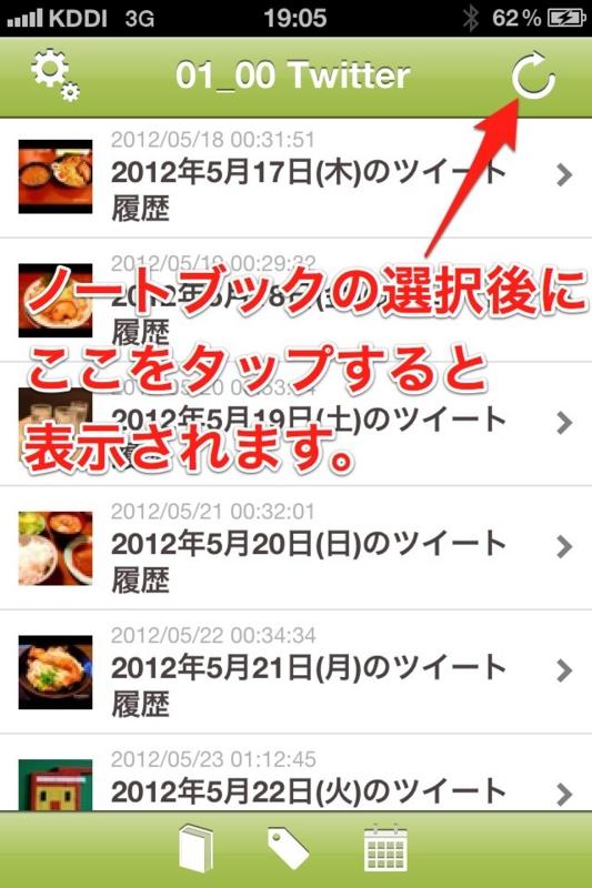f:id:kun-maa:20120612211543j:plain