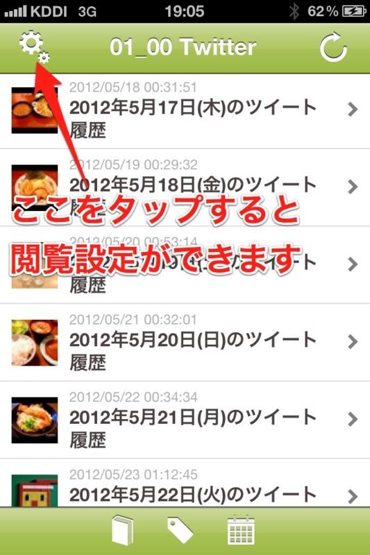 f:id:kun-maa:20120612211713j:plain