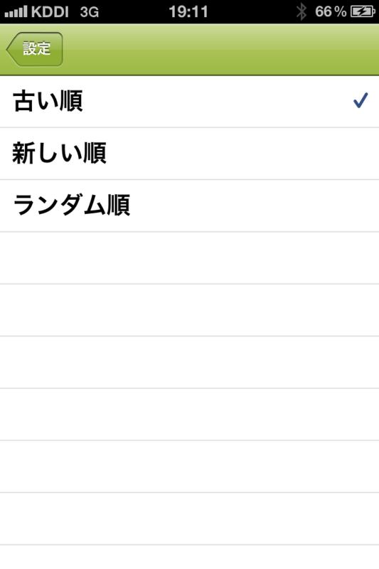 f:id:kun-maa:20120612211901p:plain