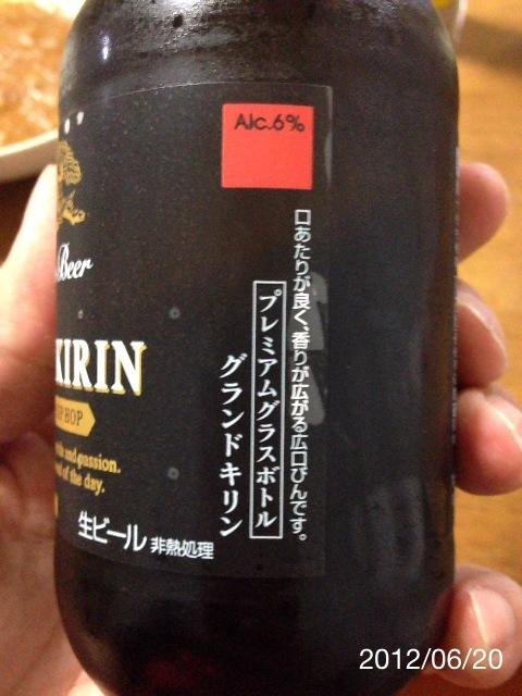 f:id:kun-maa:20120620201304j:plain