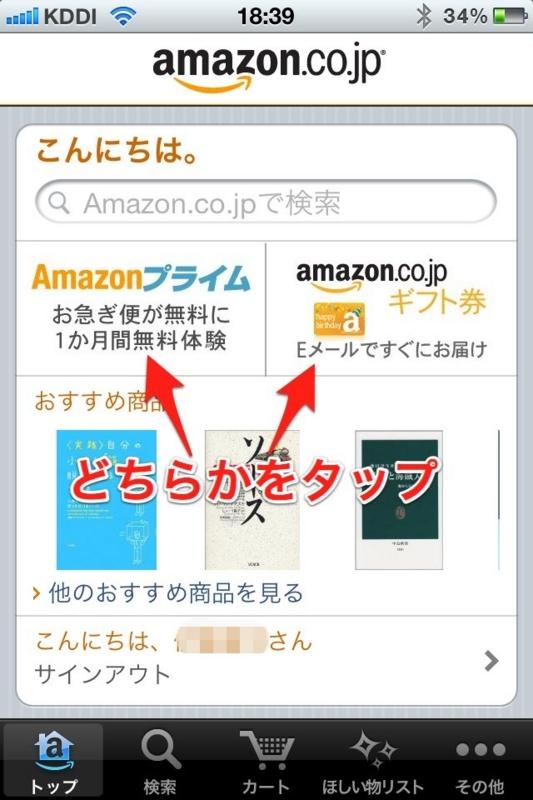 f:id:kun-maa:20120705193959j:plain