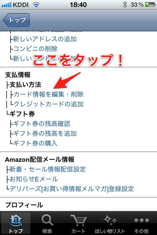 f:id:kun-maa:20120705194714j:plain