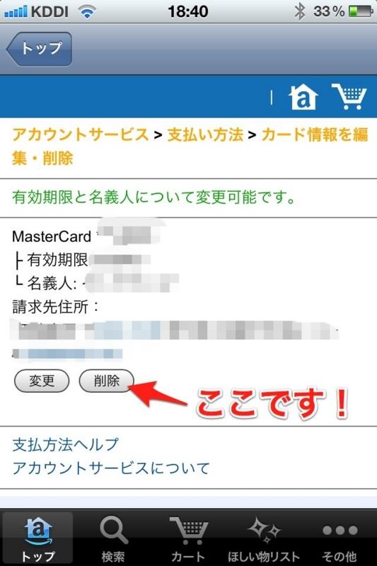 f:id:kun-maa:20120705194832j:plain