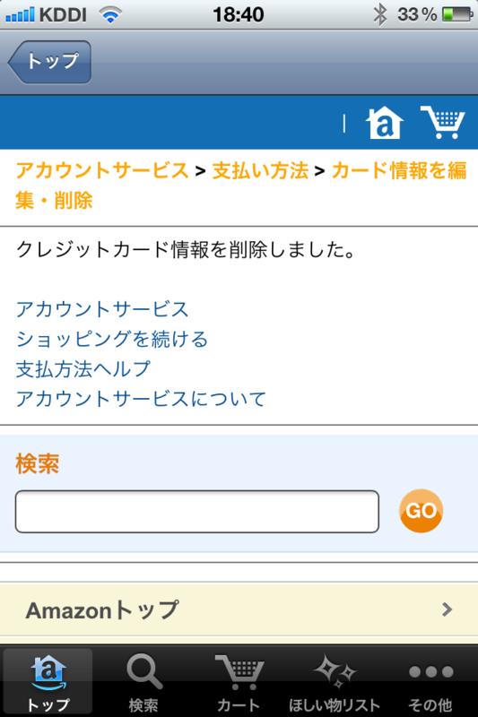 f:id:kun-maa:20120705194952p:plain