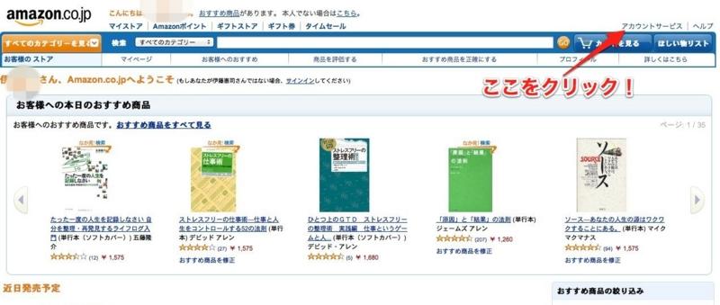f:id:kun-maa:20120705195103j:plain