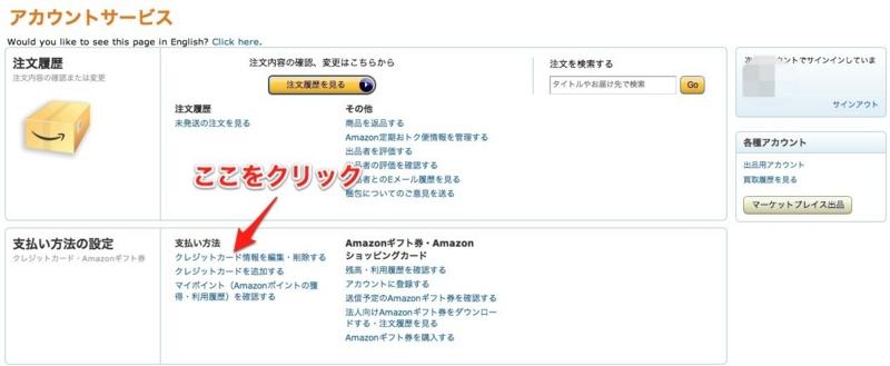 f:id:kun-maa:20120705195154j:plain