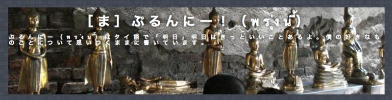 f:id:kun-maa:20120710210822j:plain