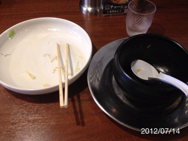 f:id:kun-maa:20120714150820j:plain
