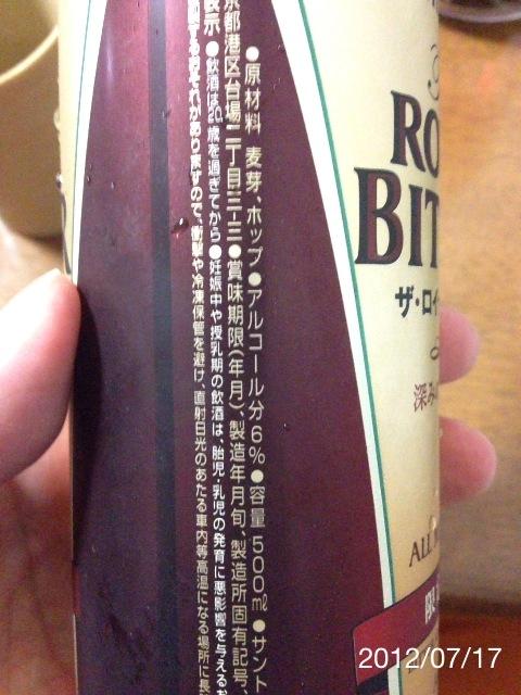 f:id:kun-maa:20120717201517j:plain