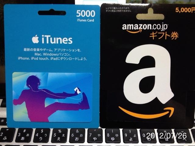 f:id:kun-maa:20120726205814j:plain