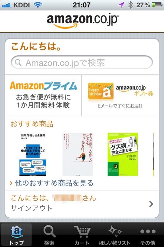 f:id:kun-maa:20120726213920j:plain