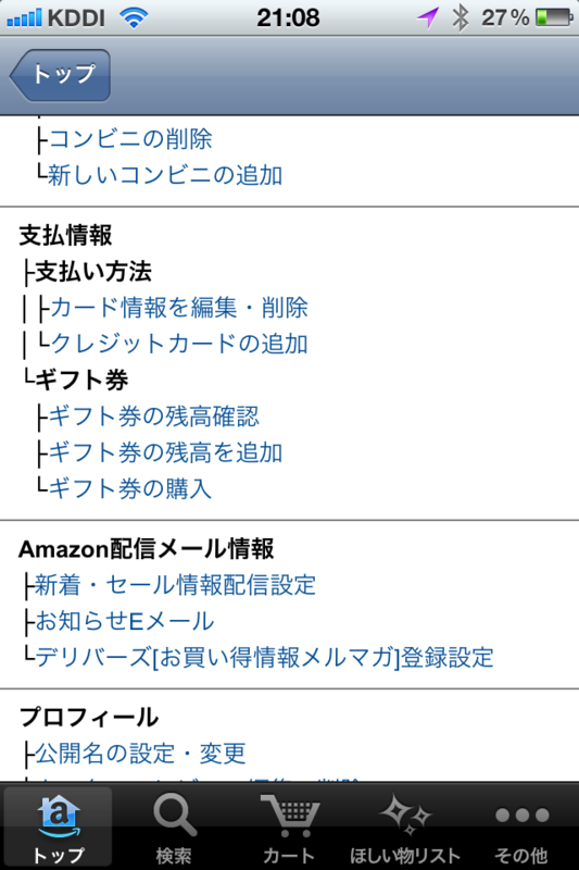 f:id:kun-maa:20120726214227p:plain