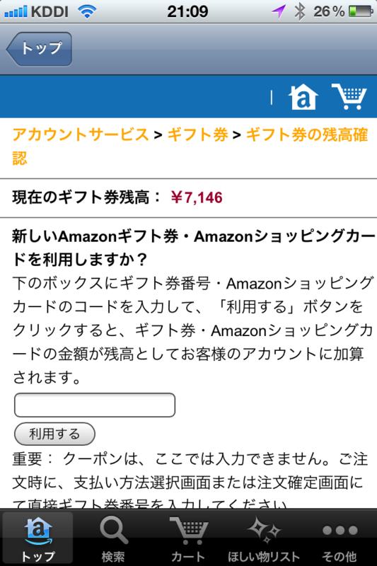 f:id:kun-maa:20120726214617p:plain
