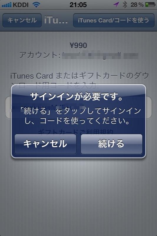 f:id:kun-maa:20120726215447j:plain