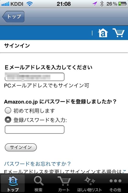f:id:kun-maa:20120726215800j:plain