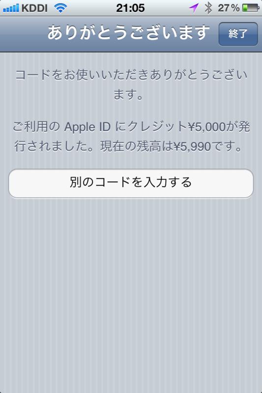 f:id:kun-maa:20120726220130p:plain