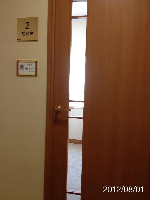 f:id:kun-maa:20120801092524j:plain