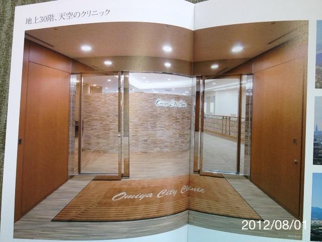 f:id:kun-maa:20120801104918j:plain