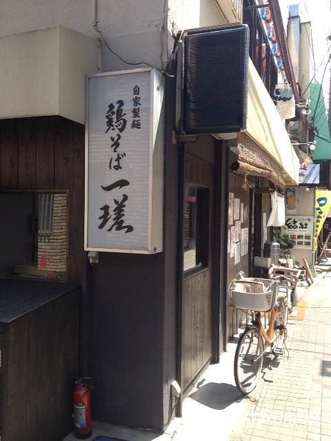 f:id:kun-maa:20120809130833j:plain