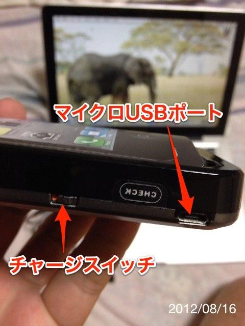 f:id:kun-maa:20120816212343j:plain