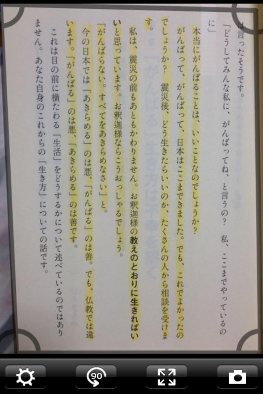 f:id:kun-maa:20120826201114p:plain