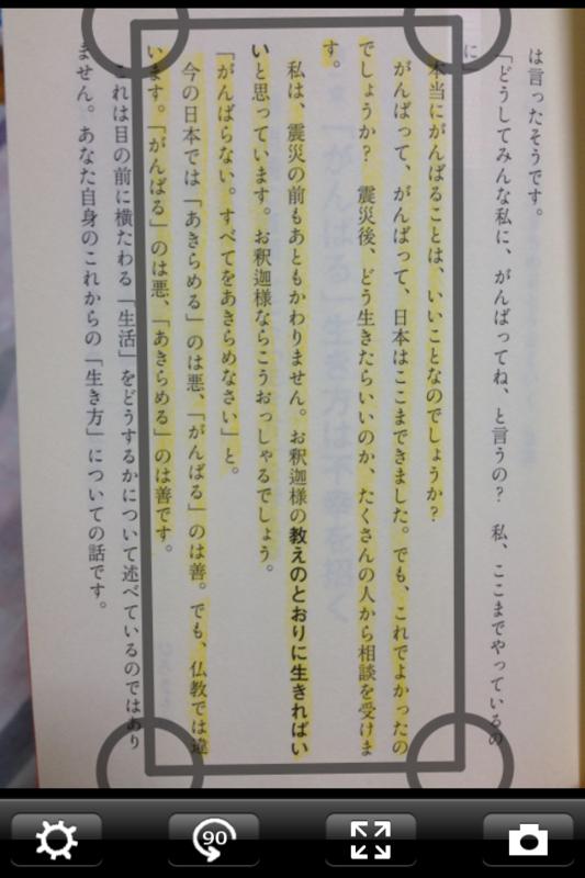 f:id:kun-maa:20120826201205p:plain
