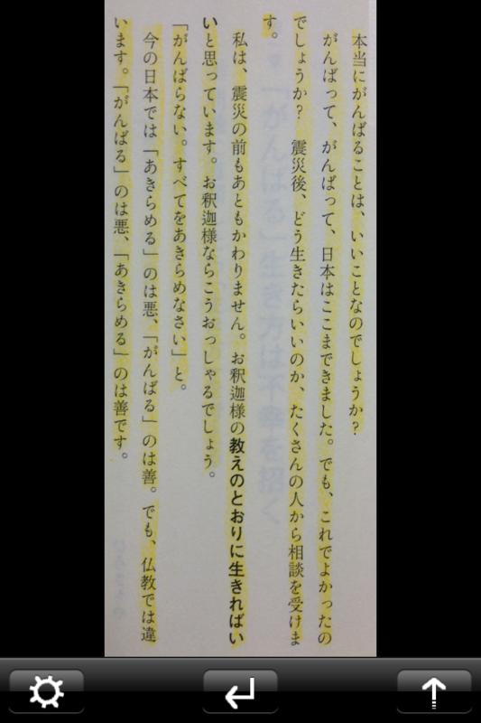 f:id:kun-maa:20120826201238p:plain