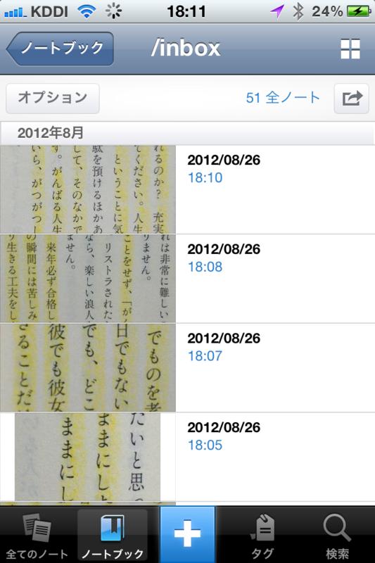 f:id:kun-maa:20120826201546p:plain