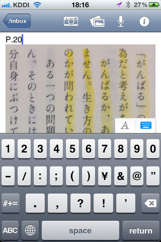 f:id:kun-maa:20120826202806p:plain